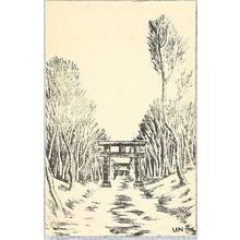 Hiratsuka Unichi: Hiratsuka Shrine - Artelino