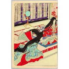 安達吟光: Lady Murasaki - Artelino