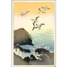 Yoshimoto Gesso: Blue Bird and Asters - Artelino