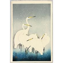 小原古邨: Egrets on a Snowy Night - Artelino