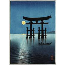 古峰: The Moon and Torii Gate - Artelino