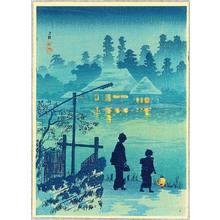 Takahashi Hiroaki: Lakeside House - Mabashi - Artelino