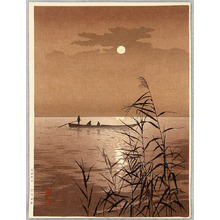古峰: Moonlit Sea (sepia version) - Artelino