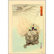 尾形月耕: Urashima and Dragon Palace - Gekko Zuihitsu - Artelino
