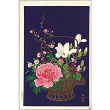 Ohara Koson: Basket of Flowers - Artelino