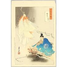 Ogata Gekko: Blacksmith - Gekko Zuihitsu - Artelino