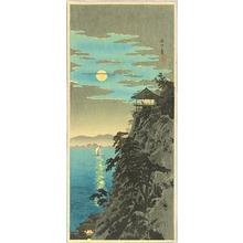 Takahashi Hiroaki: The Moon and Mt. Ishiyama - Artelino