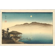 Koho: Moon over a Waterfront House - Artelino