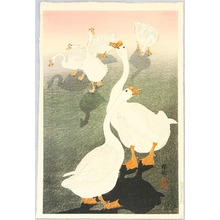 Ohara Koson: Six Geese and the Shadows - Artelino