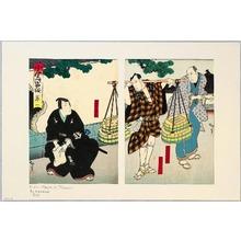 Utagawa Hirosada: Samurai and Carrier - Kabuki - Artelino