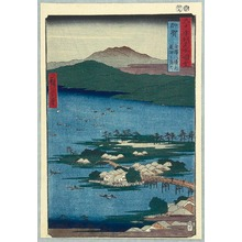 Utagawa Hiroshige: Fishing by Torchlight on Lotus Lake - Sixty-odd Famous Places of Japan - Artelino