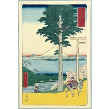 Utagawa Hiroshige: Mt. Rokuso - Thirty-six Views of Mt.Fuji - Artelino