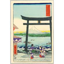 Utagawa Hiroshige: Enoshima - Thirty-six Views of Mt.Fuji - Artelino