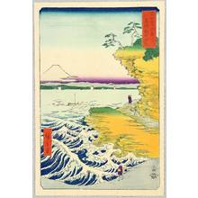 Utagawa Hiroshige: Hoda Coast - Thirty-six Views of Mt.Fuji - Artelino