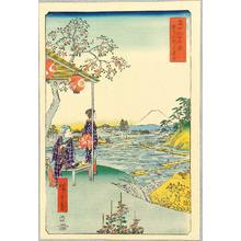 Utagawa Hiroshige: Tea House - Thirty-six Views of Mt.Fuji - Artelino