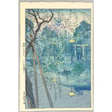 Kasamatsu Shiro: Misty Evening at Shinobazu Pond - Artelino