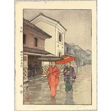 吉田遠志: Umbrella - Artelino