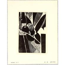 恩地孝四郎: Still Life - Hanga Vol.5 - Artelino