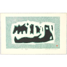 Azechi Umetaro: Abstract - Artelino