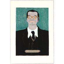 Azechi Umetaro: Portrait of a Pastor - Artelino