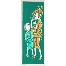 Takidaira Jiro: Children and a Toy Bird - Artelino