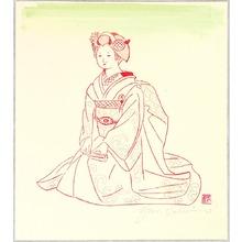 Sekino Junichiro: Maiko Dancer - Artelino