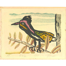 Kato Yasu: Resting Bird - Artelino