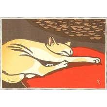 Inagaki Tomoo: Sleeping Cat - Artelino