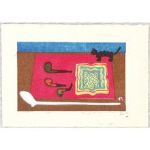 Inoue Toyohisa: Pipes - Artelino