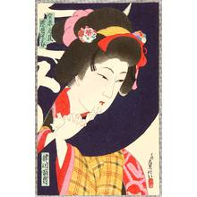 Hasegawa Sadanobu III: Two Kabuki Post Cards - Artelino