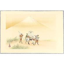 Ogata Gekko: On a Horseback - 100 Views of Mt. Fuji - Artelino