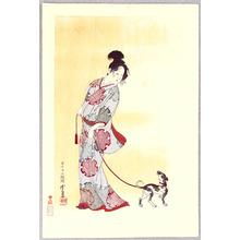 Kawanabe Gyosui: Beauty and Dog - Artelino