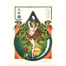 Tom Kristensen: Woodpecker Venus - Artelino