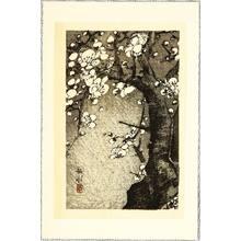 Ide Gakusui: Plum Tree - Artelino