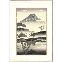 Tsuchiya Koitsu: Evening at Lake Sai - Artelino