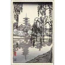Tsuchiya Koitsu: Sarusawa Pond - Artelino