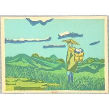 Maekawa Senpan: Hiker - Artelino