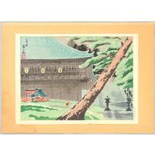Tokuriki Tomikichiro: Nigatsudo Temple - Artelino