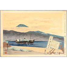 Tokuriki Tomikichiro: Mt.Fuji and Ejiri Harbor - Thirty-six Views of Mt.Fuji - Artelino