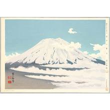 Tokuriki Tomikichiro: Mt. Fuji in the Clouds - Thirty-six Views of Mt. Fuji - Artelino