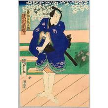 Utagawa Kunisada III: Bad - Kabuki - Artelino