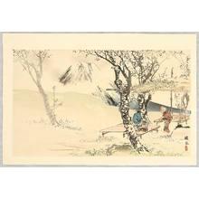 Takeuchi Seiho: Mt. Fuji and Tea House - Seiho Twelve Fuji - Artelino
