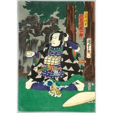 Utagawa Kunisada III