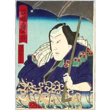 Sasaki Yoshimitsu: Bando Jutaro - Kabuki - Artelino