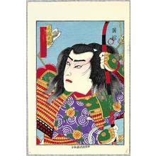 無款: Ichimura Uzaemon - Actor Portrait - Artelino