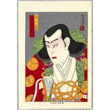 Utagawa Kunisada III: Ichimura Uzaemon - Actor Portrait - Artelino