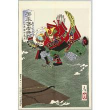 Tsukioka Yoshitoshi: Jumping Boat - Yoshitoshi Musha Burui - Artelino