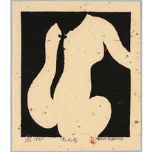Akiyama Iwao: Woman - Artelino
