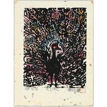 Akiyama Iwao: Peacock - Artelino