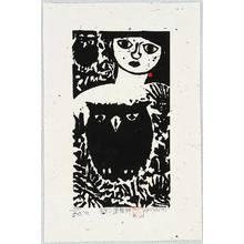 Akiyama Iwao: Girl and Owls - Artelino